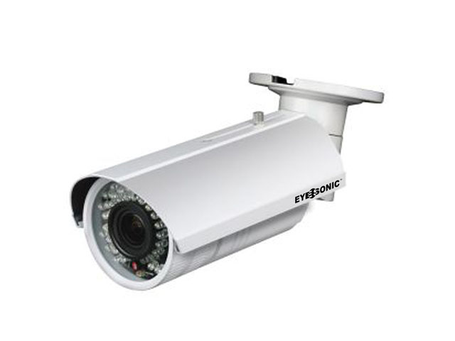EYESONIC 2 MP VARI FOCAL IR BULLET IP CAMERA